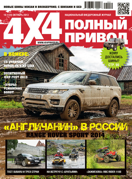 Cover-2013-120